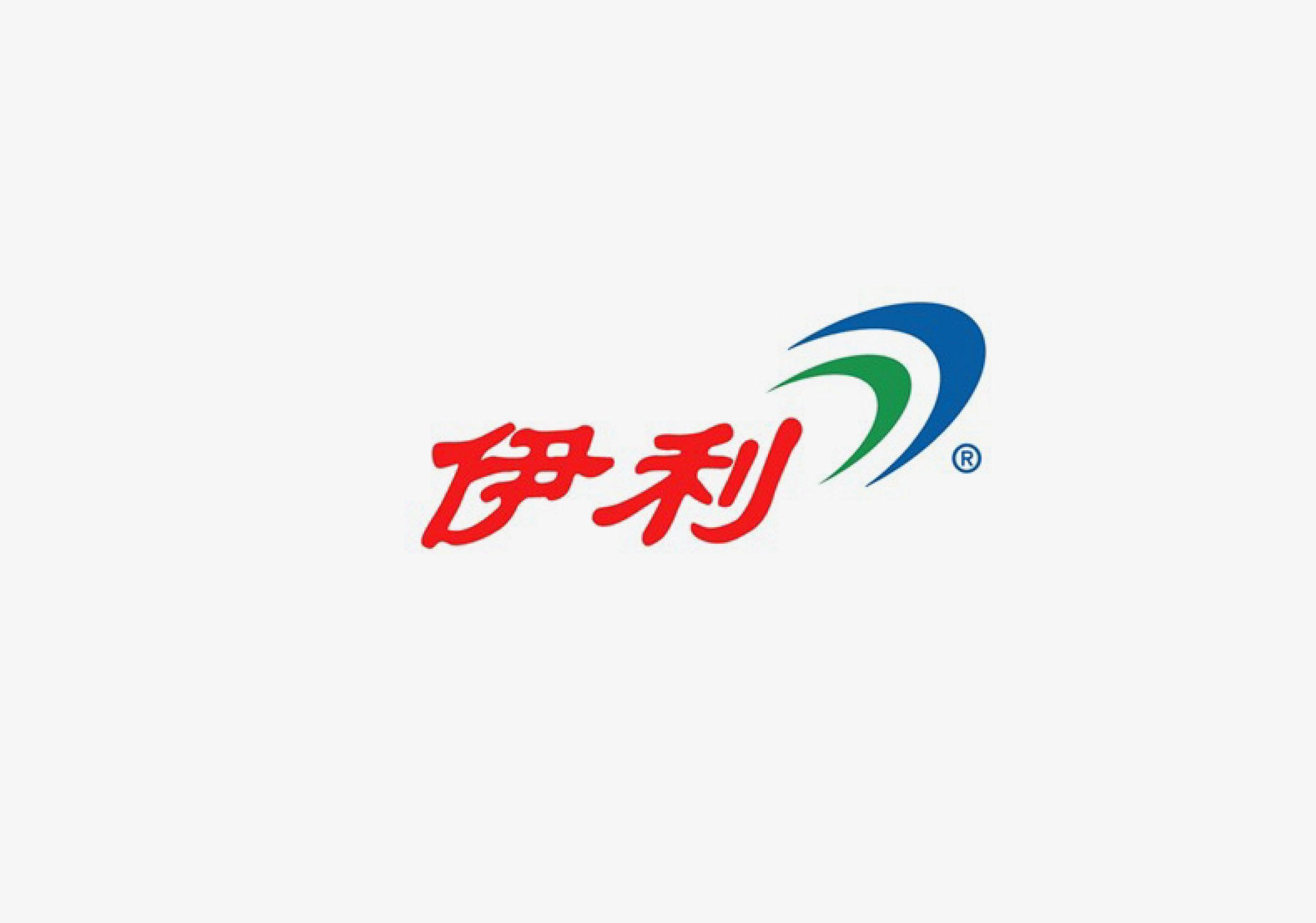 """与原logo相比,新logo保持了""""伊利""""文字标识的基本"""