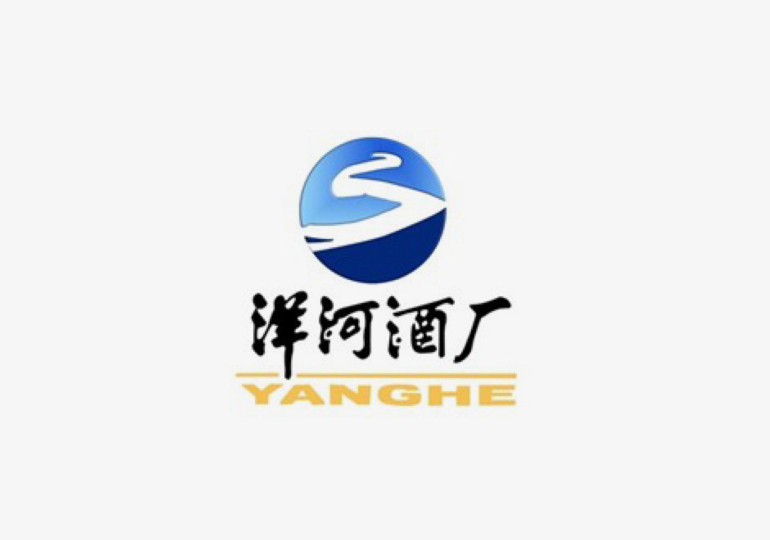 43洋河蓝色经典-2015_广告设计_公司logo设计_vi_.